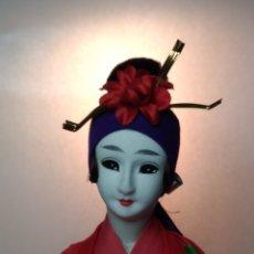 Muñecas Modernas: MUÑECA JAPONESA DE OKINAWA. Lote 195151292