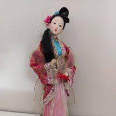 Muñecas Modernas: MUÑECA. Lote 195546535