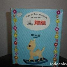 Muñecas Modernas: BAMBI BALANCIN DE JESMARIN , CON SU CAJA,JESMAR AÑOS 70 NUEVO A ESTRENAR. Lote 203841846