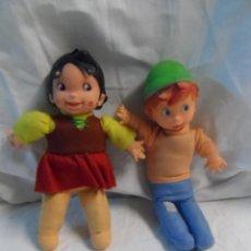 Muñecas Modernas: HEIDE Y MARCO VICMA. Lote 246825255