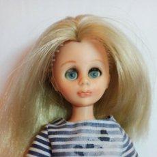 Muñecas Modernas: MUÑECA LISSI DE GUILLEN Y VICEDO. Lote 247470250