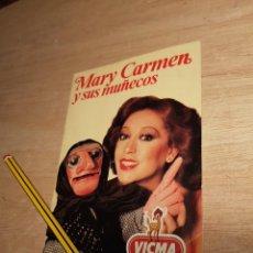 Muñecas Modernas: FOLLETO CATÁLOGO MARY CARMEN Y SUS MUÑECOS VICMA DOÑA ROGELIA. Lote 255580315