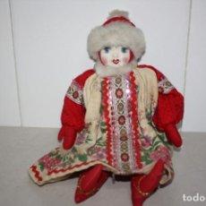 Muñecas Modernas: ANTIGUA MUÑECA AÑOS 50 TRAPO Y CARTÓN PIEDRA.. Lote 265409029