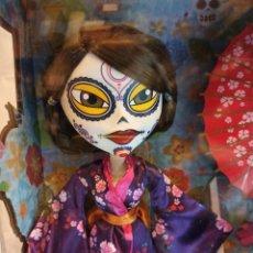 Muñecas Modernas: MUÑECA CATRINA MARIKO NUEVA. Lote 288220823