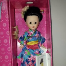 Muñecas Nancy y Lucas: NANCY JAPONESA O JAPÓN DE QUIRÓN, AÑO 2000. Lote 105212127