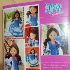 Muñecas Nancy y Lucas: CAJA NANCY FLAMENCA PLEGADA. Lote 147668676