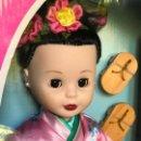 Muñecas Nancy y Lucas: PRECIOSA NANCY GEISHA EN CAJA FAMOSA DESCATALOGADA . Lote 147759990