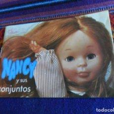 Muñecas Nancy y Lucas: NUEVO, CATÁLOGO NANCY Y SUS CONJUNTOS. MUÑECAS FAMOSAS AÑOS 70. RARO.. Lote 167191432