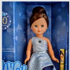 Muñecas Nancy y Lucas: NANCY SWAROSVKI. Lote 175404823