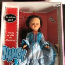 Muñecas Nancy y Lucas: NANCY COLECCIÓN. FLAMENCA. REEDICIÓN 2012. NUEVA EN SU CAJA. Lote 182701447