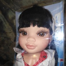 Muñecas Nancy y Lucas: MUÑECA AMIGA DE NANCY NEW, SUSI - LY. CHINA U ORIENTAL. Lote 184726115