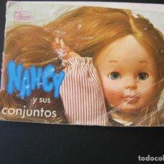 Muñecas Nancy y Lucas: DIFICIL CATALOGO DE NANCY Y SUS CONJUNTOS DE FAMOSA. Lote 206833561