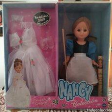 Bambole Nancy e Lucas: MUÑECA NANCY REEDICIÓN CENICIENTA. Lote 253773280