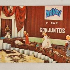 Muñecas Nancy y Lucas: CATÁLOGO NANCY Y SUS CONJUNTOS - MUÑECAS FAMOSA ONIL ALICANTE - DESPLEGABLE. Lote 279593423