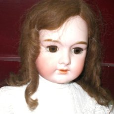 Muñecas Porcelana: MUÑECA DEP. Lote 30056630