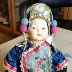 Muñecas Porcelana: BEBE ORIENTAL DE RECKNAGEL MARCADO GERMANY JS A2 1/2 R DE 30 CM. Lote 168806600