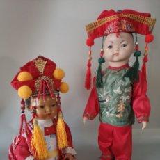 Muñecas Porcelana: IMPRESIONANTE JOYA DE COLECCIONISTA PAREJA DE ASIATICO AÑOS 40 ,PORCELANA ALEMANA. Lote 177955903