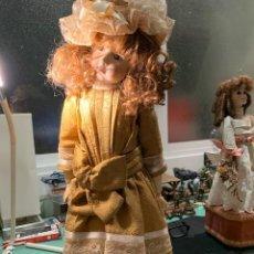 Muñecas Porcelana: MUÑECA FRANCESA JUMEAU. Lote 183568738