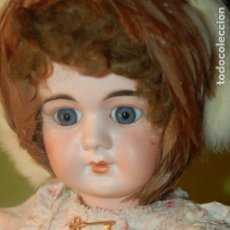 Muñecas Porcelana: MUÑECA FRANCESA LECONTE. Lote 198715947