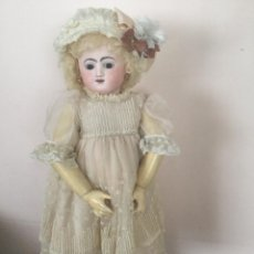 Bonecas Porcelana: MUÑECA STEINER GIGOTEUR. Lote 265204699