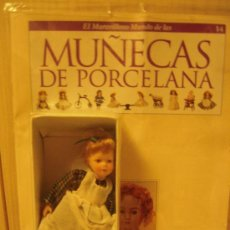 Muñecas Porcelana: MUÑECA DE PORCELANA PEQUEÑA. Lote 34350286