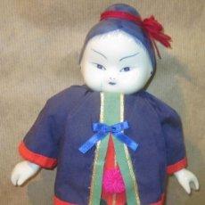 Muñecas Porcelana: MUÑECA DELF,PORCELANA,ORIENTAL,HOLANDA,AÑOS 70. Lote 36641649