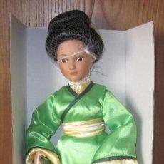 Muñecas Porcelana: ALADDIN´S PRINCESS,JASMINE,FAIRYTALE COLLECTION,PORCELANA,CAJA ORIGINAL,1999. Lote 37751184