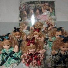 Muñecas Porcelana: 16 MUÑECAS IGUALES - MUÑECA PORCELANA . Lote 40825054