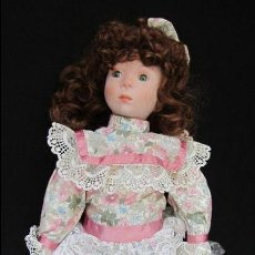 Muñecas Porcelana: MUÑECA PORCELANA DINASTY DOLL COLLECTION. NUEVA. AÑO 1990. EEUA. Lote 41746309