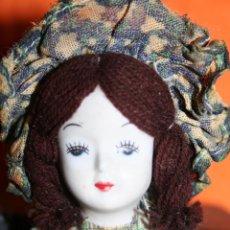 Muñecas Porcelana: ANTIGUA MUÑECA DE PORCELANA O CHINA . Lote 42052529