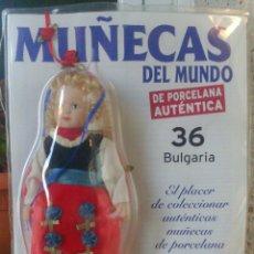 Muñecas Porcelana: MUÑECA PORCELANA - COLECCION MUÑECAS DEL MUNDO Nº 36: BULGARIA (PRECINTADA) - RBA. Lote 47260050