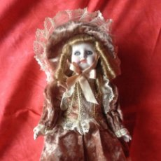 Muñecas Porcelana: MUÑECA DE PORCELANA 40 CM. Lote 54621548