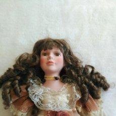 Muñecas Porcelana: MUÑECA PORCELANA NUEVA. Lote 55136140