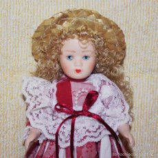 Muñecas Porcelana: MUÑECA VICTORIANA DE PORCELANA ARTICULADA - 23 CMS.. Lote 58210419