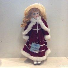 Muñecas Porcelana: MUÑECA PORCELANA CUERPO TELA 40 CM. Lote 58490601
