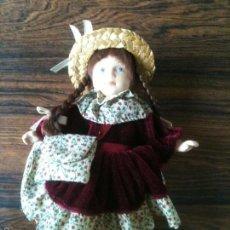 Muñecas Porcelana: MUÑECOS PORCELANA 23 CM. Lote 59973015