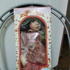 Muñecas Porcelana: MUÑECA DE PORCELANA 40CM. Lote 183973450
