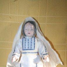 Muñecas Porcelana: PALESTINA *** MUÑECAS DEL MUNDO DE PORCELANA (1986) *** ROPA TRADICIONAL *** NUEVA ***. Lote 99623651