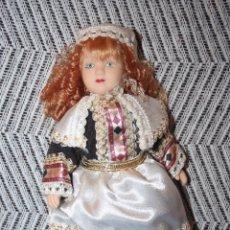Muñecas Porcelana: FRANCIA *** MUÑECAS DEL MUNDO DE PORCELANA (1986) *** ROPA TRADICIONAL *** NUEVA ***. Lote 99632959