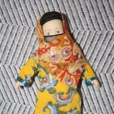 Muñecas Porcelana: YEMEN *** MUÑECAS DEL MUNDO DE PORCELANA (1986) *** ROPA TRADICIONAL *** NUEVA ***. Lote 99633239