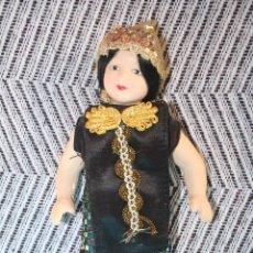 Muñecas Porcelana: INDONESIA *** MUÑECAS DEL MUNDO DE PORCELANA (1986) *** ROPA TRADICIONAL *** NUEVA ***. Lote 99649315