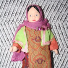 Muñecas Porcelana: IRÁN *** MUÑECAS DEL MUNDO DE PORCELANA (1986) *** ROPA TRADICIONAL *** NUEVA *** . Lote 99869471