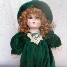 Muñecas Porcelana: MUÑECA DE PORCELANA MODERNA EN PERFECTO ESTADO. Lote 104102539