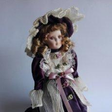 Muñecas Porcelana: MUÑECA PORCELANA EN CAJA COLECCION VICTORIANA 30 CM. Lote 110021964