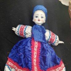 Muñecas Porcelana: FIGURA PORCELANA MUÑECO ARLEQUIN. Lote 112983074
