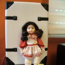 Muñecas Porcelana: HAPPY MEMORIES DE HERITAGE MINT, LTD.EN CAJA . Lote 128720155