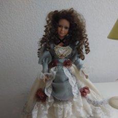 Muñecas Porcelana: LOTE MUÑECAS FRANCESAS. Lote 162123854