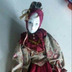 Muñecas Porcelana: MUNECA PORCELANA - 48 CM. Lote 180340182