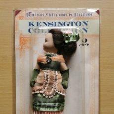 Muñecas Porcelana: MUÑECA PORCELANA VICTORIANA KENSINGTON COLLECTION N° 2 LA RICA HEREDERA. Lote 186095135