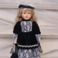 Muñecas Porcelana: MUÑECA PORCELANA. 39CM.. Lote 186251612